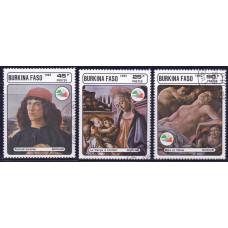 """1985, октябрь. Набор почтовых марок Буркина-Фасо. Международная выставка марок """"Италия '85"""" - Картины Боттичелли"""