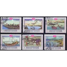 1970, май. Набор почтовых марок Йемен (Королевство). Всемирная выставка EXPO '70, Осака. Авиапочта