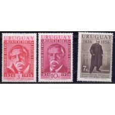 1956 Декабрь Уругвай 100-лет со Дня Рождения Хосе Батлье-и-Ордоньеса