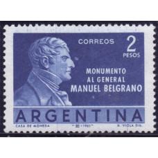 1961 Июнь Аргентина Памяти Генерала Мануэля Бельграно 2 песо