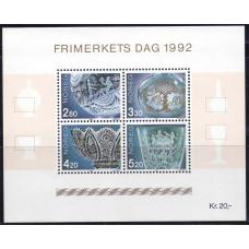 1992 Октябрь Норвегия День Печати
