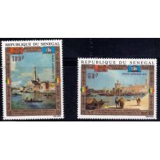 1972 Февраль Сенегал Кампания ЮНЕСКО «Сохранить Венецию»