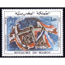 1981 Апрель Марокко Марокканская Живопись 1.30 (Dh)