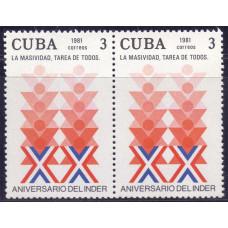 1981 Июль Куба 20 лет Национальному Институту Спорта, Физического Воспитания и Отдыха 3 сентаво