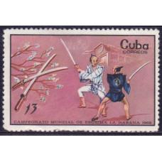 1969 Октябрь Куба Самураи 13 сентаво