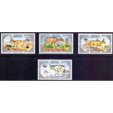 1986, сентябрь. Набор почтовых марок Монголии. Защищенные животные. Сайга