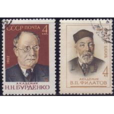 1962, октябрь. Деятели советской медицины - Академики, Герои социалистического труда.