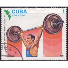 1983 Август Куба Тяжелая Атлетика 1 сентаво