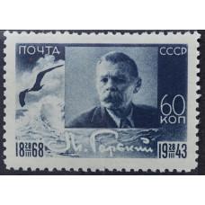 1943, июнь. Почтовая марка СССР. 75-летие со дня рождения Максима Горького. 60 копеек