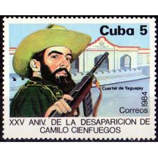1984. Почтовая марка Кубы. XXV aniv. De la desaparicion de Camilo Cienfuegos. 5 центаво.
