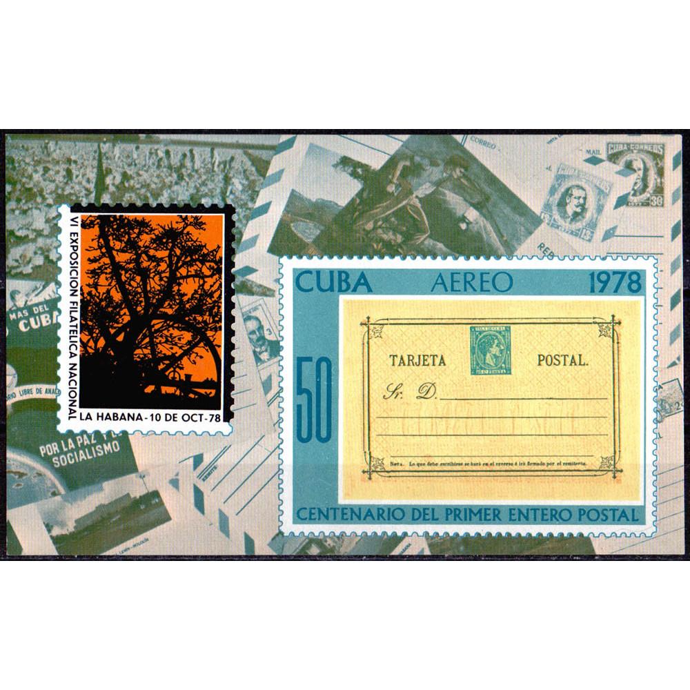 1978. Сувенирный лист Кубы. VI Exposicion filatelica national la Habana - 10 de oct 78. 50 центаво.