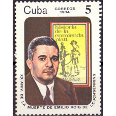 Почтовая марка Кубы. XX aniv. de la Muerte de Emilio Roig de Leuchsenring. 5 центаво. 1984