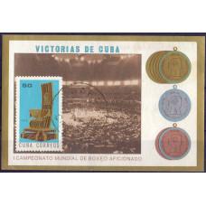 1975. Сувенирный лист Кубы. Victorias de Cuba. I campeonato mundial de boxeo aficionado. 50 центаво.