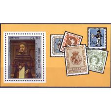 "1980. Сувенирный лист Кубы. Ludger Tom Ring ""Retrato de dama"". 49 congreso de la F.I.P. 50 центаво."