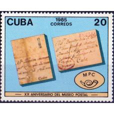 Почтовая марка Кубы. XX aniversario del museo postal. 20 центаво. 1985