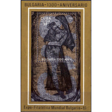 1981. Сувенирный лист Кубы. BULGARIA 1300 aniversario. 50 центаво.
