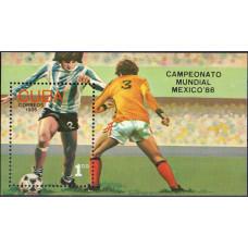 1986. Сувенирный лист Кубы. Campeonato mundial Mexico'86. 1 песо.