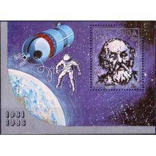 1986. Сувенирный лист Кубы. Konstantin Tsiolkovsky. 1 песо.