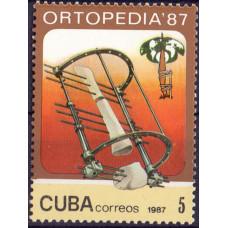 1987. Почтовая марка Кубы. ORTOPEDIA'87. 5 центаво.