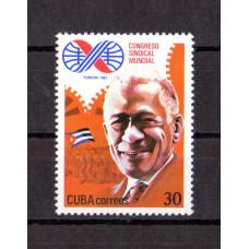 1982. Почтовая марка Кубы. Lazaro Pena.