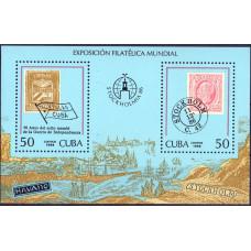 1986. Сувенирный лист Кубы. International Stamp Exhibition Stockholmia '86, Stockholm. 50 центаво.