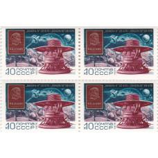 """Квартблок СССР. """"Венера-9"""" 22-X-75, """"Венера-10"""" 25-X-75. 10 копеек. 1975"""