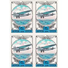 Квартблок СССР. Авиапочта, Самолет К-5 1929 г. 6 копеек. 1978