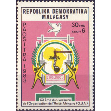 1983. Почтовая марка Мадагаскара. United African Organization, 20th Anniversary. 30 франков.