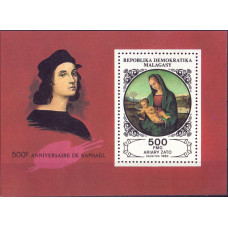 1983. Сувенирный лист Мадагаскара. 500e Anniversaire de Raphael. 500 франков.
