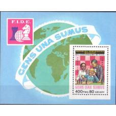 1984. Сувенирный лист Мадагаскара. 60-e Anniversaire de F.I.D.E. Gens una sumus. 400 франков.