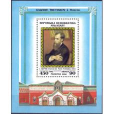 1986. Сувенирный лист Мадагаскара. I. Repine. Portrait de Pavel Tretiakov. 1883. 450 франков.