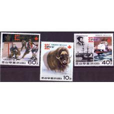 1987. Набор марок Кореи (КНДР). Capex '87, International Stamp Exhibition, Toronto. Multico.