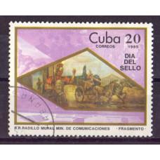 1985. Почтовая марка Кубы. Ancient Roman mail. Памятная.