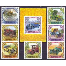 1980. Набор марок Монголии. Старинные автомобили.