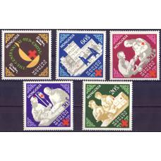 1963. Набор марок Монголии. The centennial Red cross - Красный крест 100 лет.