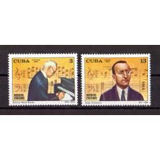 1977. Набор марок Кубы. Серия Musician.