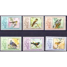 1986. Набор марок Кубы. 90 Anivesario de la Muerte de Juan'c. Gundlach.