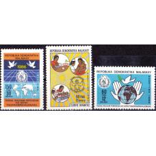 1986. Набор марок Мадагаскара. Taona Iraisam-Pirenena ho An'ny Fandriampahalemana.
