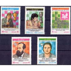 1984. Набор марок Мадагаскара. 60-e Anniversaire de F.I.D.E.