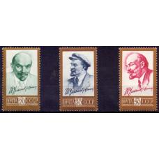 1961, май-июнь. Десятый стандартный выпуск. В.И.Ленин