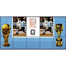 1982. Марочный лист Бутана. World Cup Soccer, 1982 - Кубок мира по футболу 1982 года. 2 нгултрум.