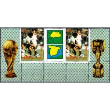 1982. Марочный лист Бутана. World Cup Soccer, 1982 - Кубок мира по футболу 1982 года. 3 нгултрум.