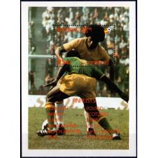 1982. Сувенирный лист Бутана. Чемпионат мира по футболу Espana'82. 25 нгултрум.