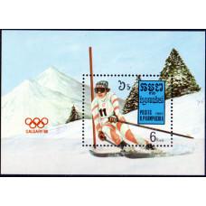 1987. Сувенирный лист Камбоджи. Downhill skiing. 6 риель.