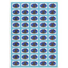 Марочный лист СССР 1978, 70 лет подвигу русских моряков при землетрясении в Мессине, 6 копеек