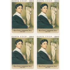 Квартблок СССР. Жан Огюст Доминик Энгр 1780 - 1867. 32 копейки. 1980