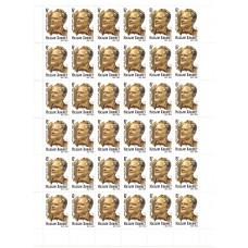 Марочный лист СССР 1982, Назым Хикмет 1902-1963, 6 копеек