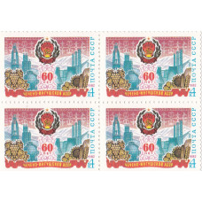 Квартблок СССР. 60 лет Чечено-Ингушской АССР. 4 копейки. 1982