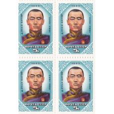 Квартблок СССР. Д. Сухэ-Батор 1893-1923. 5 копеек. 1983