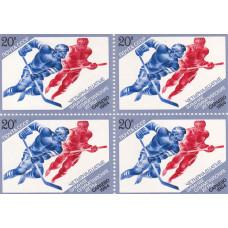 Квартблок СССР. Четырнадцатые зимние Олимпийские игры, Сараево 1984 - Хоккей. 20 копеек. 1984